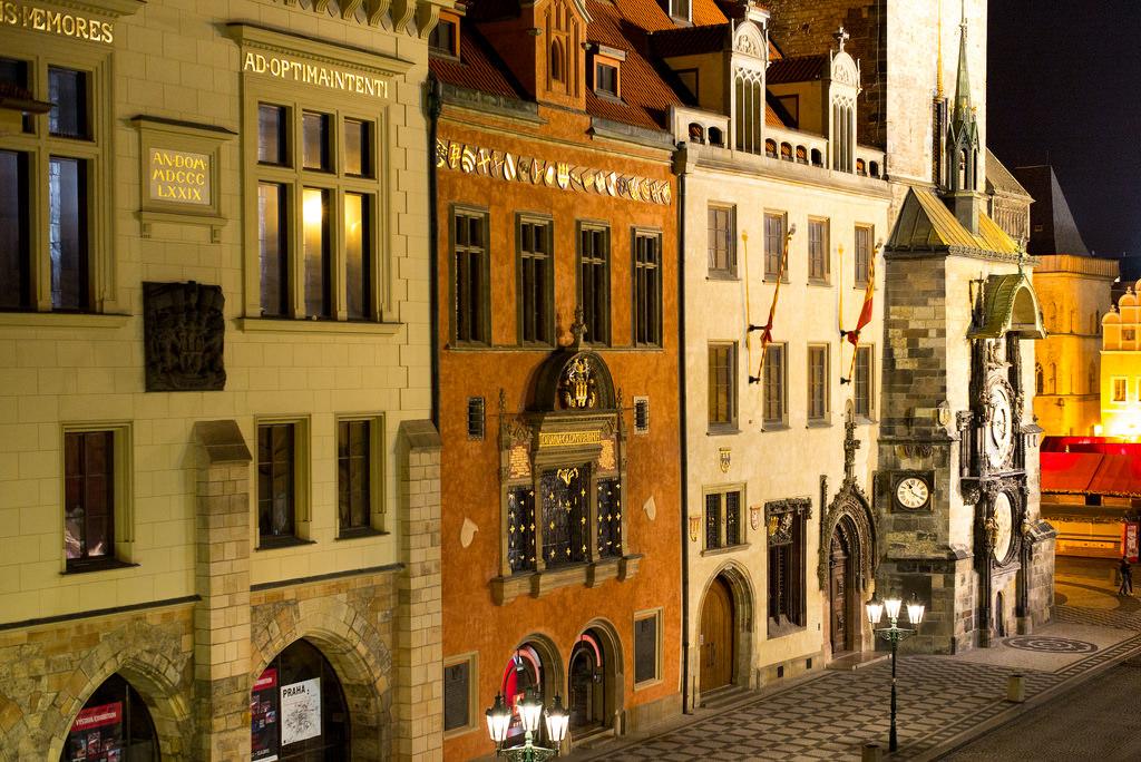 Где остановиться в Праге Какой район лучше выбрать